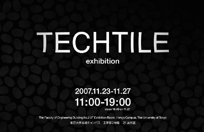 techtile_title_logo